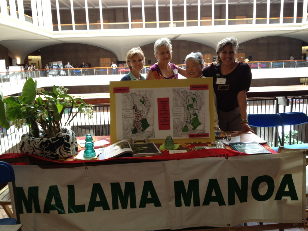 State Capitol Awareness Day 2012